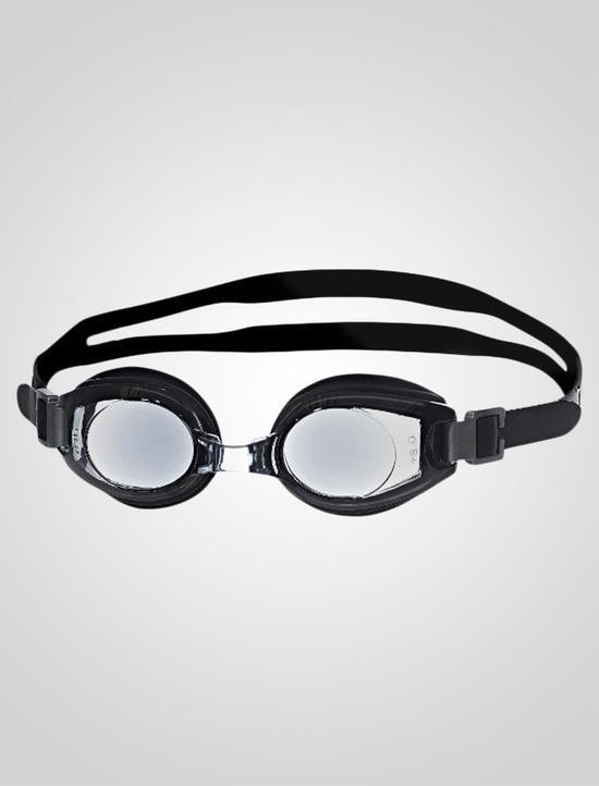 svømmebrille med styrke til nærsynede børn